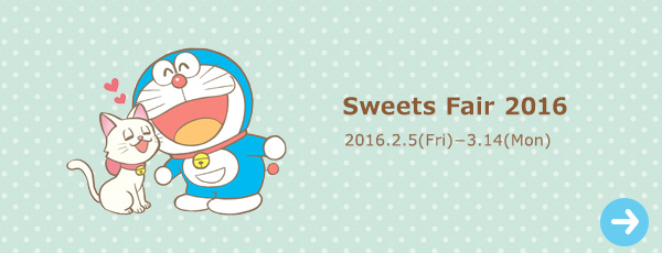 Sweets Fair 2016