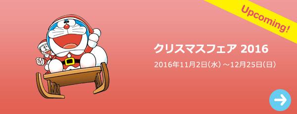 xmas_jp_com