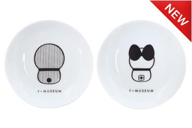 plate_n