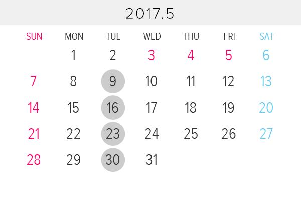 2017_5