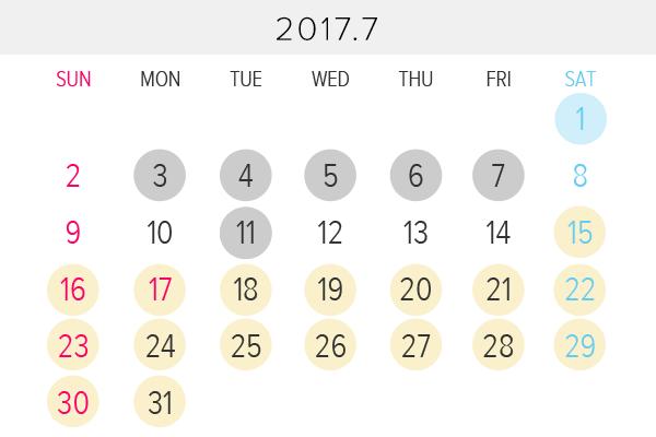 2017_7
