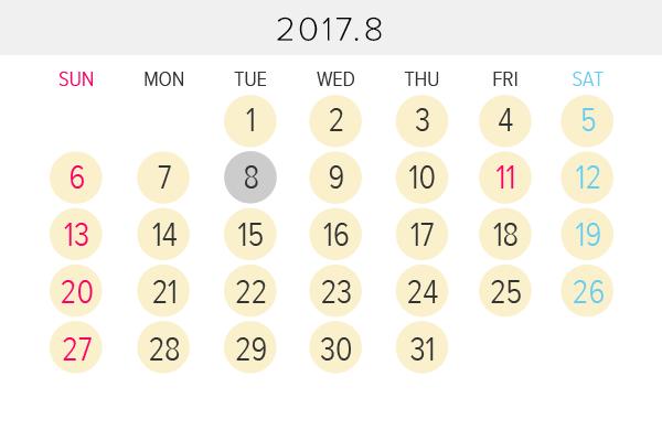 2017_8