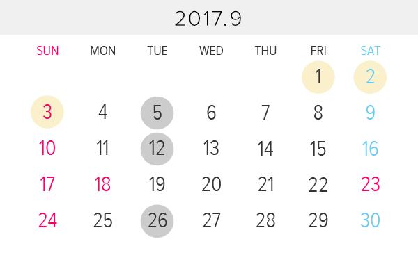 2017_9