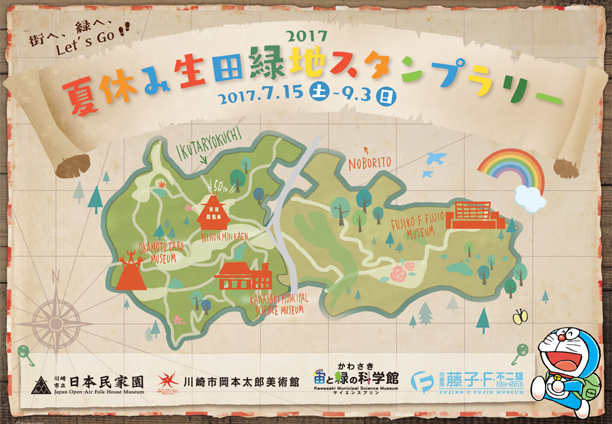 20170717_blog_001