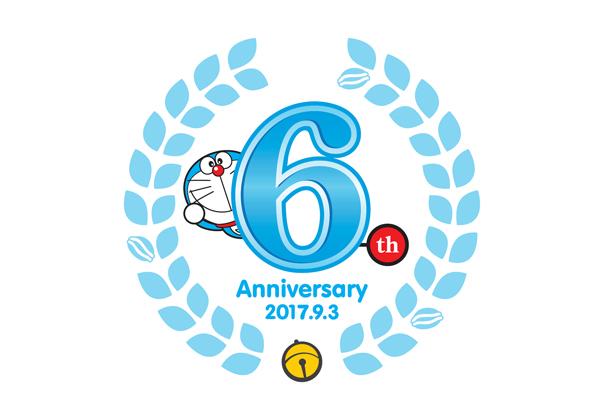01.6周年ロゴ