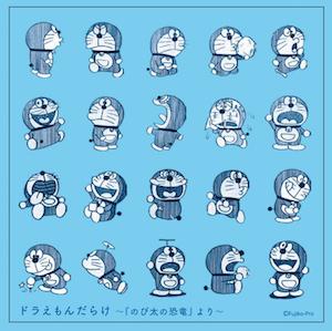 sticker-21