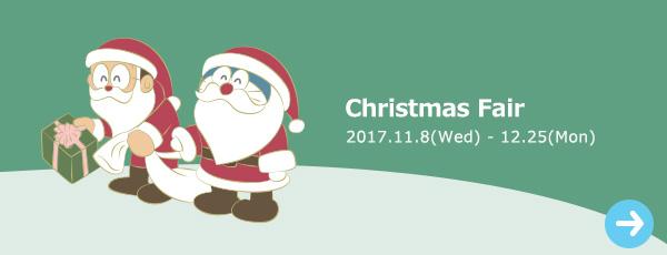bnr_christmas_en
