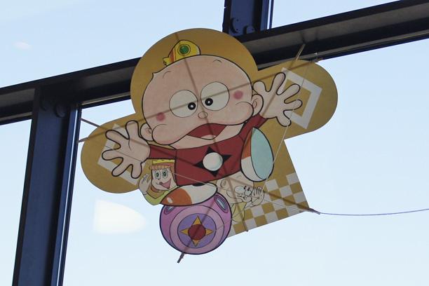 デンカの凧01