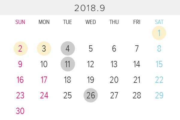2018_09