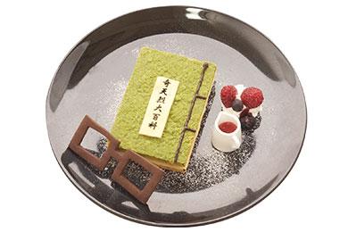 daihyakka_cake