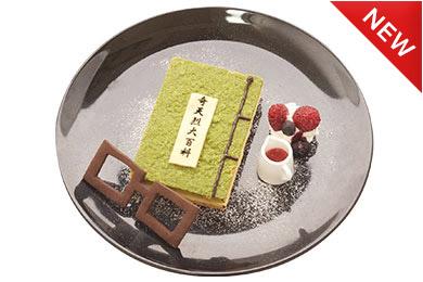 daihyakka_cake_n
