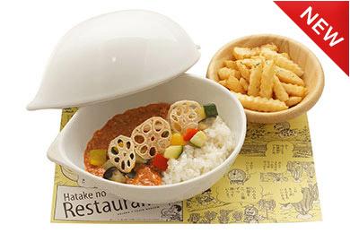 vegetable_curry_n