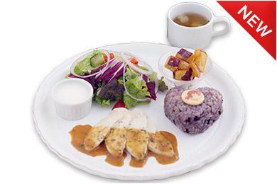 shizuka_birthday_plate_n