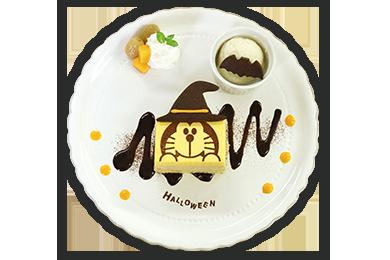 Halloween_-square-cake_cut_s