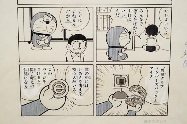 0302Blog02