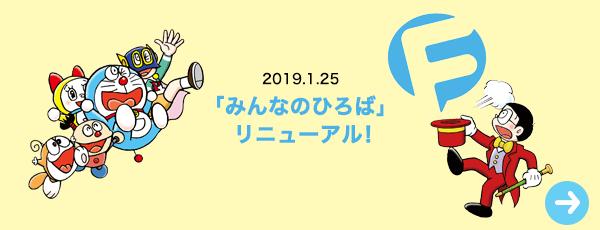 bnr_renewal_jp