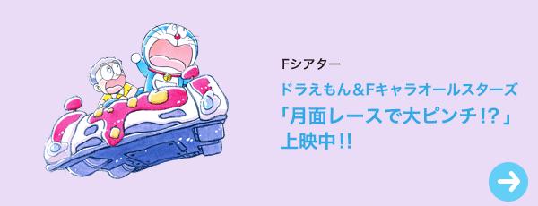bnr_theater_jp