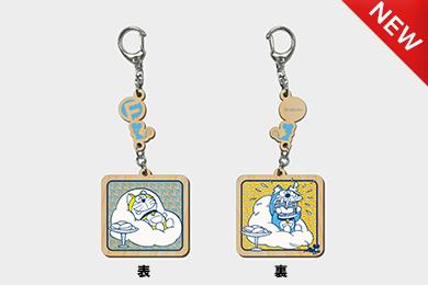 key_n