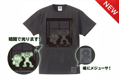 Tshirt_n