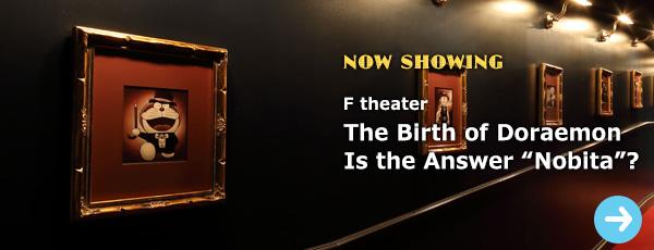 bnr_theater_en