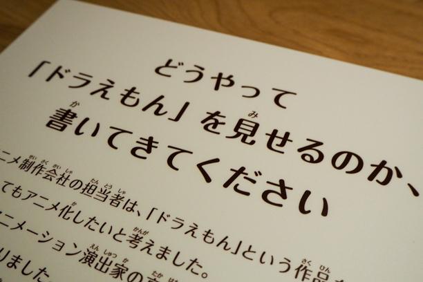 0326blog1