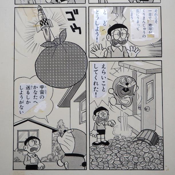 0820blog-2