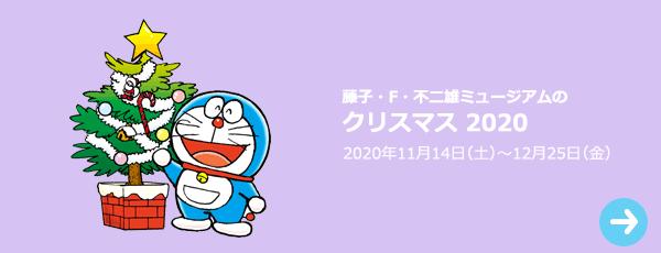 bnr_chiristmas_jp