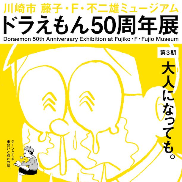 0220blog-1