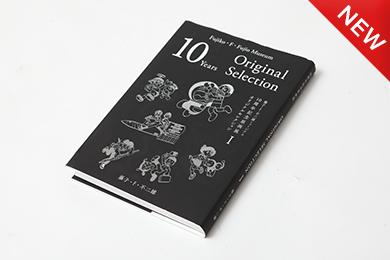 10thselection_n